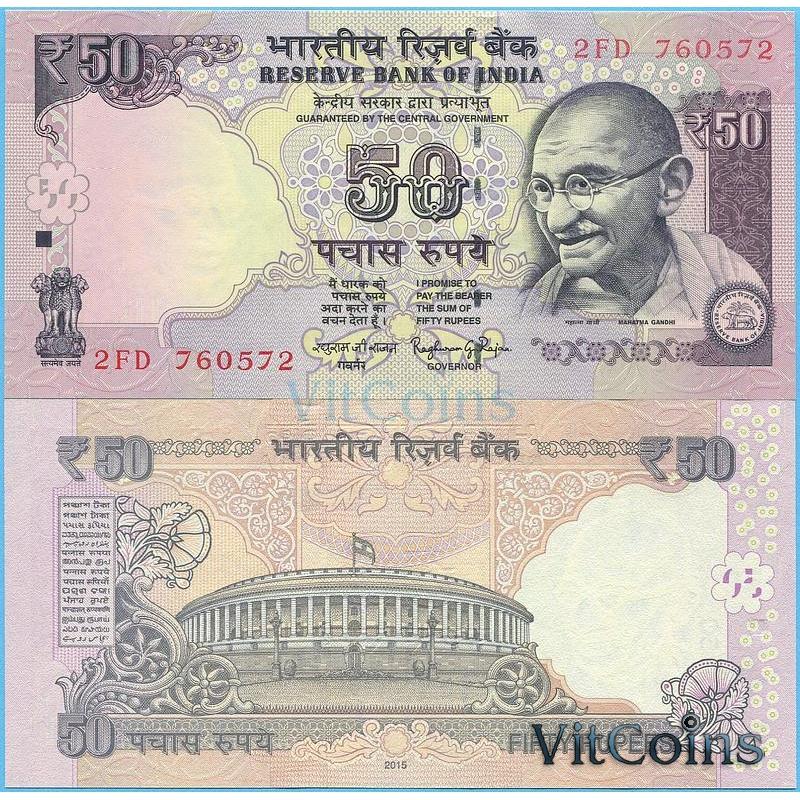 Банкнота Индия 50 рупий 2015 год.