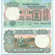 Индия 5 рупий 1997 год.
