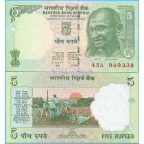 Индия 5 рупий 2010 год.