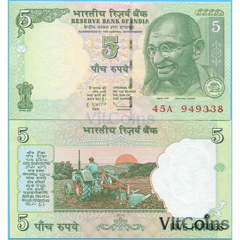 Банкнота Индия 5 рупий 2010 год.