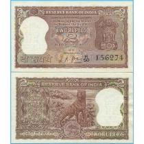 Индия 2 рупии 1967 год.