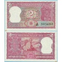 Индия 2 рупии 1969 год Юбилейная.