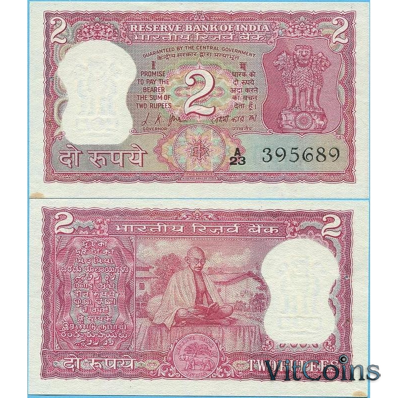 Банкнота 2 рупии 1969 год Индия