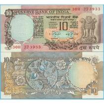 Индия 10 рупий 1977 год. Литера А