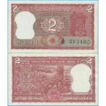 Индия 2 рупии 1977-1981 год. Литера А
