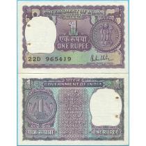 Индия 1 рупия 1980 год. Литера В