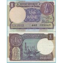 Индия 1 рупия 1981 год.