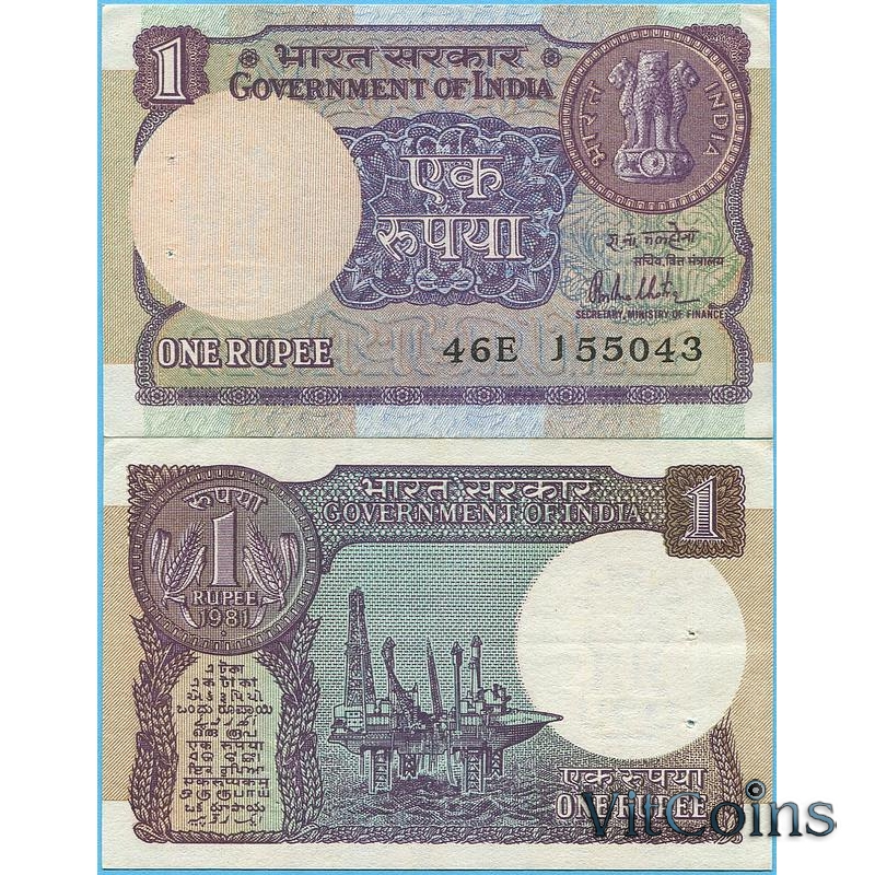 Банкнота Индия 1 рупия 1981 год.