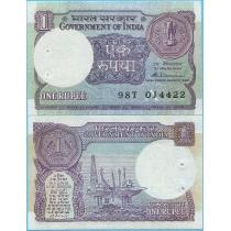 Индия 1 рупия 1988 год. Литера А