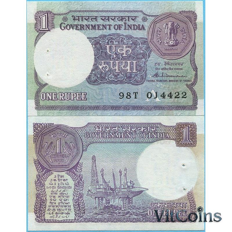 Банкнота Индия 1 рупия 1988 год. Литера А