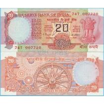 Индия 20 рупий 1997 год. Литера В
