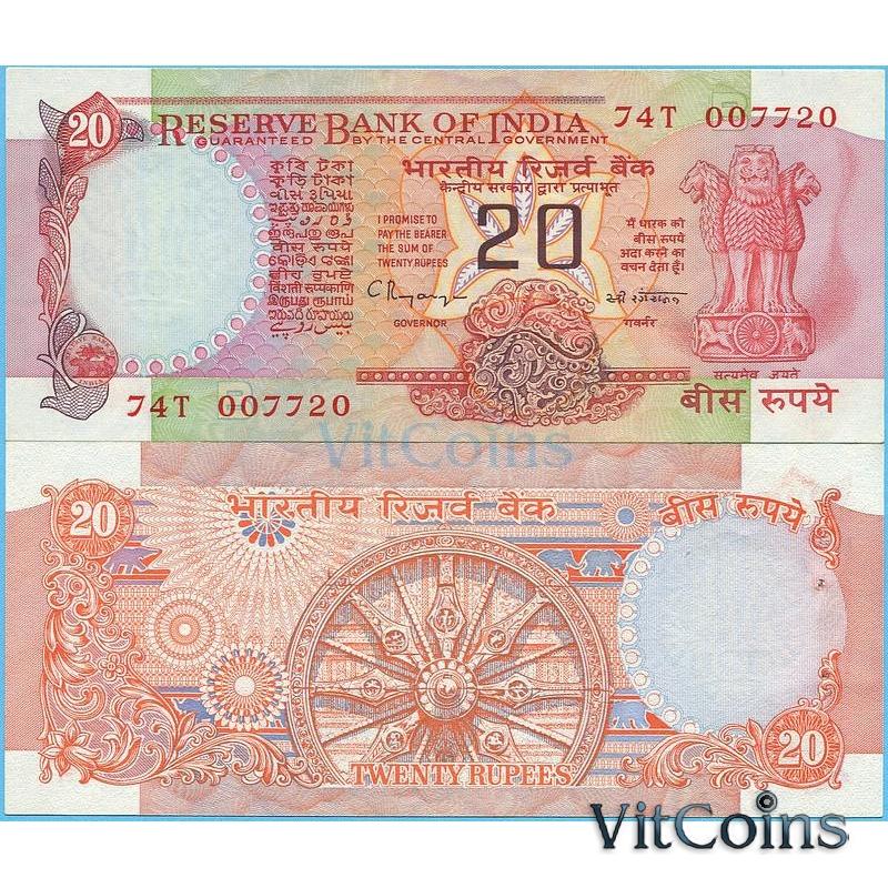 Банкнота Индия 20 рупий 1997 год.