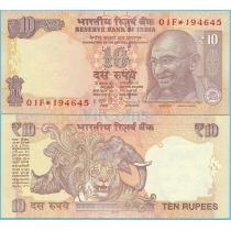 Индия 10 рупий 2013 год. Серия замещения