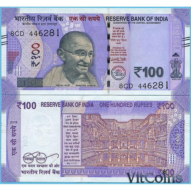 Банкнота Индия 100 рупий 2018 год.