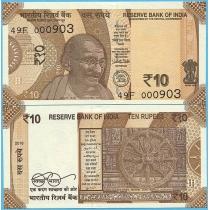 Индия 10 рупий 2018 год. Махатма Ганди. Индуистское колесо времени.