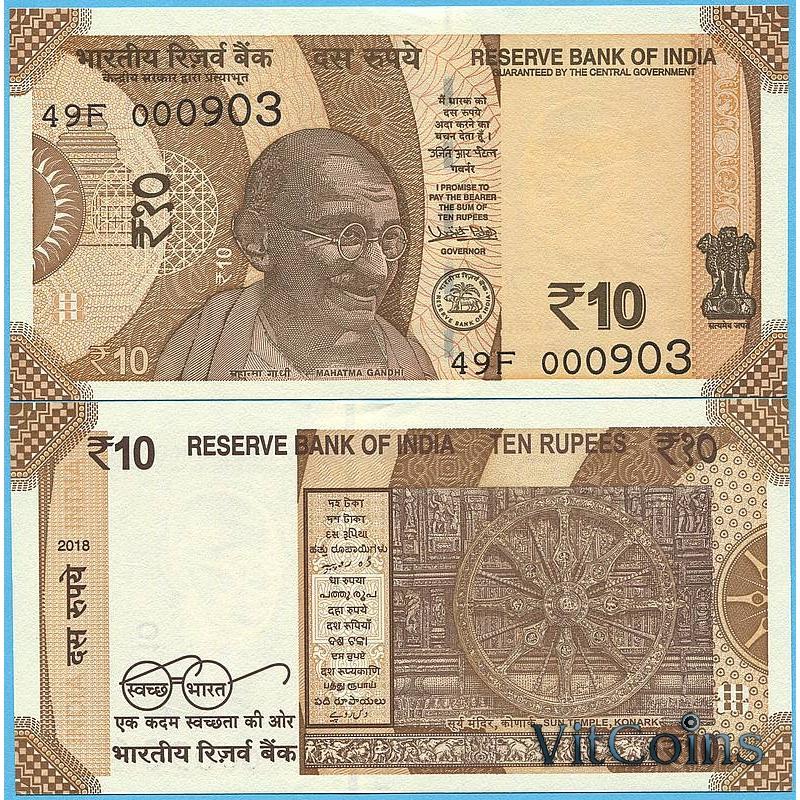 Банкнота Индия 10 рупий 2018 год. Махатма Ганди. Индуистское колесо времени.