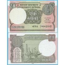Индия 1 рупия 2016 год. Литера L.