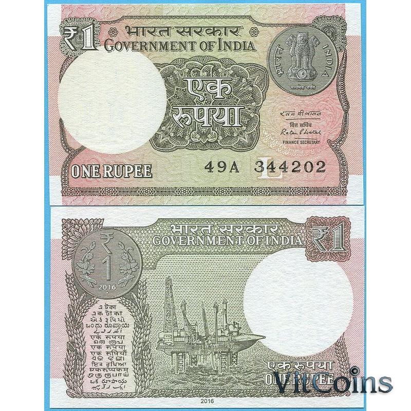 Банкнота Индия 1 рупия 2016 год. Литера L.
