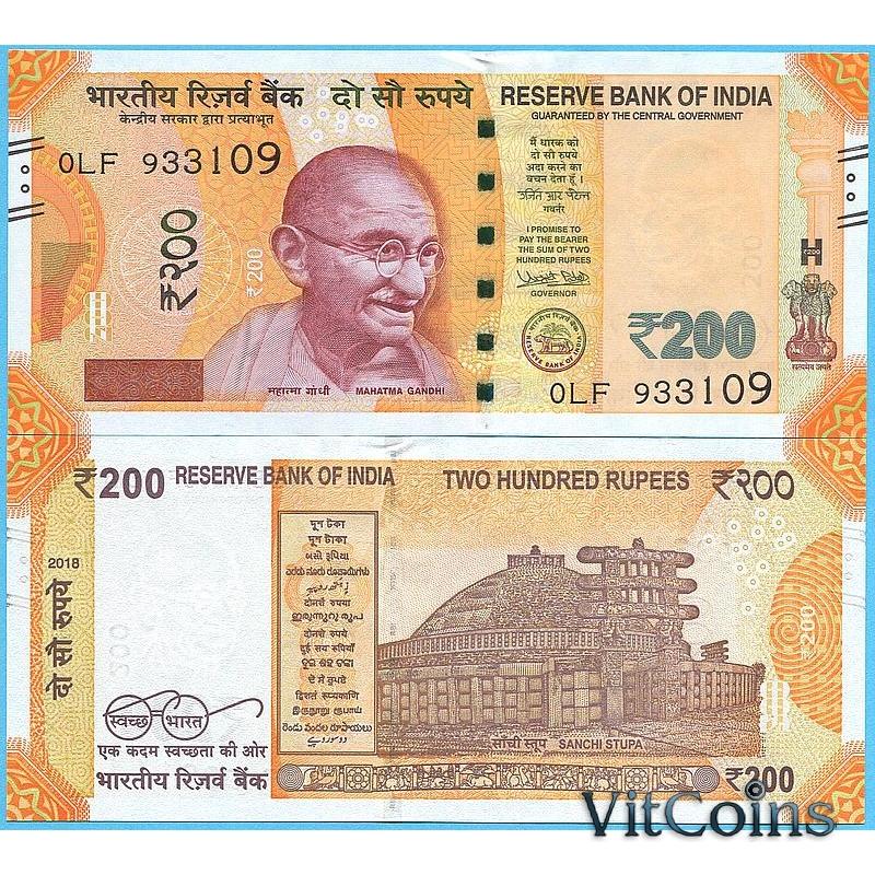 Банкнота Индия 200 рупий 2018 год.