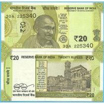 Индия 20 рупий 2019 год.