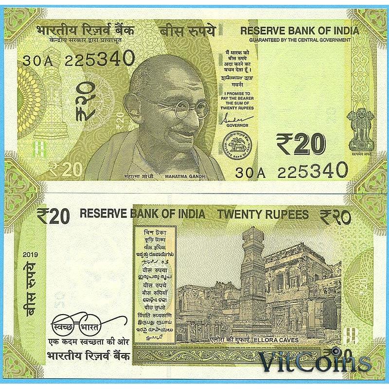 Банкнота Индия 20 рупий 2019 год.