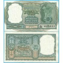 Индия 5 рупий 1957-1962 год. Литера А
