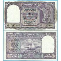 Индия 10 рупий 1962-1967 год. Литера В