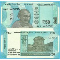 Индия 50 рупий 2017 год.