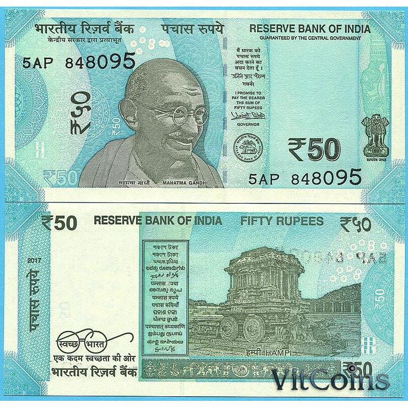 Банкнота Индия  50 рупий 2017 год.