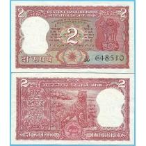 Индия 2 рупии 1977-1982 год. Литера С