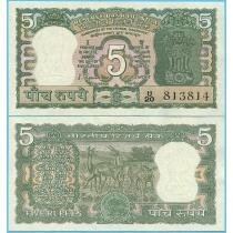 Индия 5 рупий 1970-1975 год.