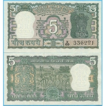 Индия 5 рупий 1970 год.