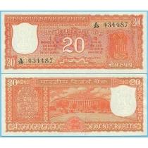 Индия 20 рупий 1970 год.