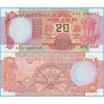 Индия 20 рупий 1999 год. Литера C