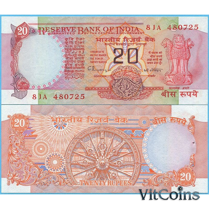 Банкнота Индия 20 рупий 1999 год.
