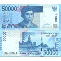 Индонезия 50.000 рупий 2015 год