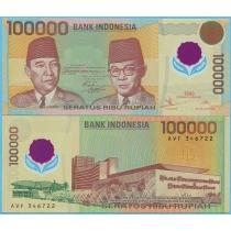 Индонезия 100.000 рупий 1999 год.