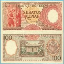 Индонезия 100 рупий 1958 год.