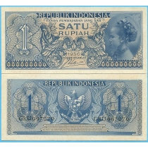 Индонезия 1 рупия 1956 год.