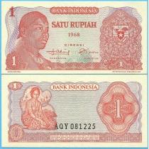 Индонезия 1 рупия 1968 год.