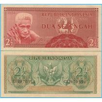 Индонезия 2,5 рупий 1956 год.