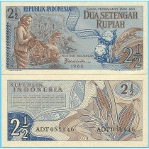 Индонезия 2,5 рупий 1960 год.
