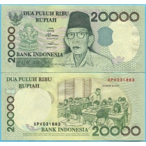 Индонезия 20000 рупий 1998 год. Замещение Серия XPV