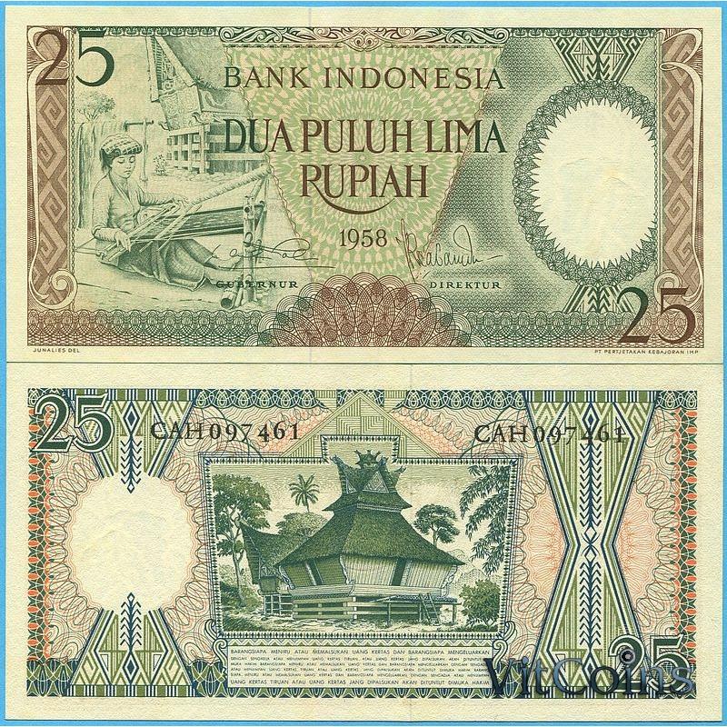 Банкнота Индонезия 25 рупий 1958 год.