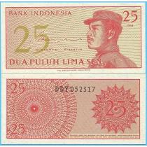 Индонезия 25 сен 1964 год.