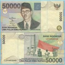 Индонезия 50.000 рупий 2005 год