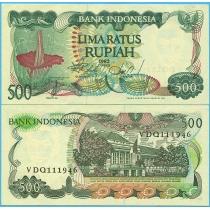 Индонезия 500 рупий 1982 год.
