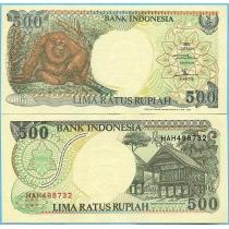 Индонезия 500 рупий 1992 (1997) год.