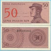 Индонезия 50 сен 1964 год.