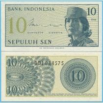 Индонезия 10 сен 1964 год.